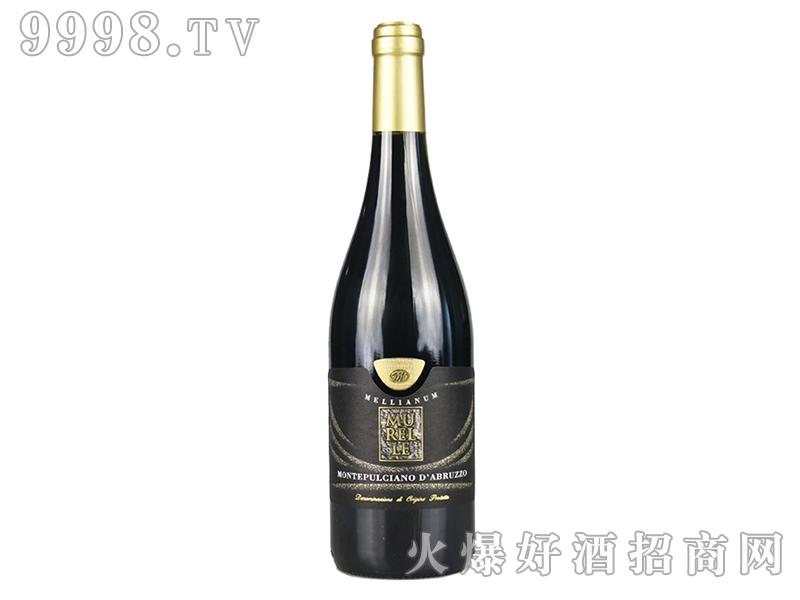 穆雷尔红葡萄酒