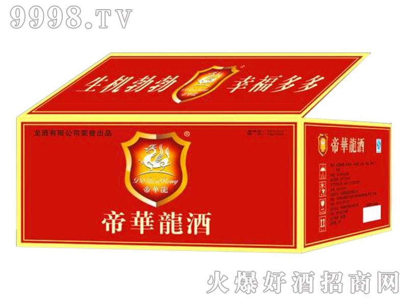 帝华龙酒(箱)-保健酒招商信息