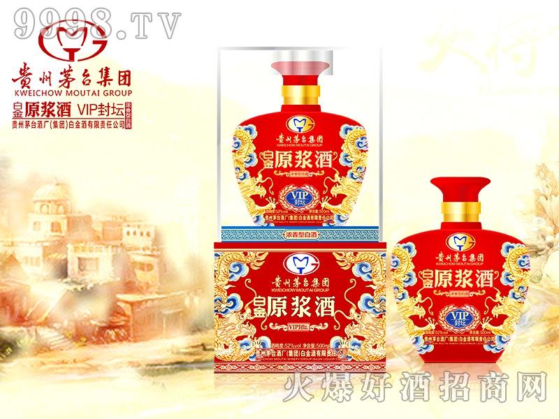 白金原浆酒-VIP封坛(红)
