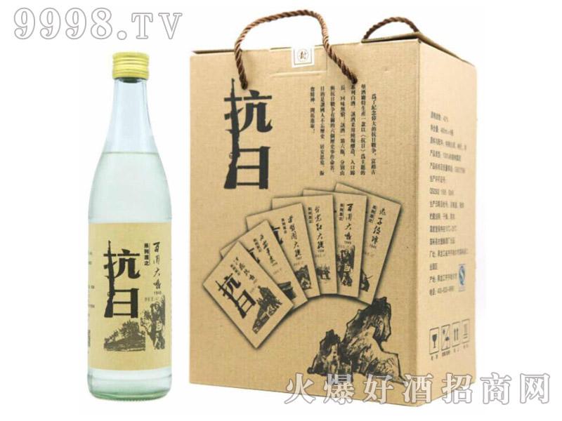 抗日系列酒450mlx6瓶
