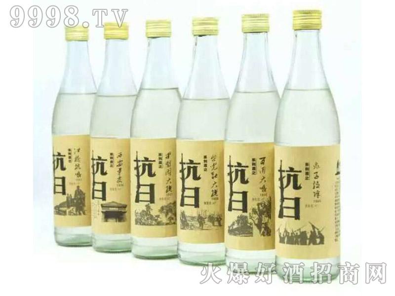 抗日系列酒450ml