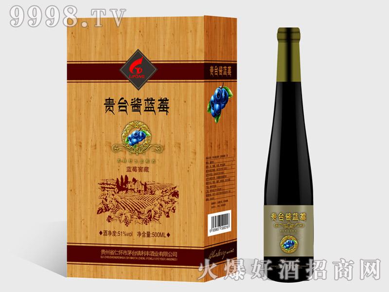 贵台酱蓝莓酒-窖藏