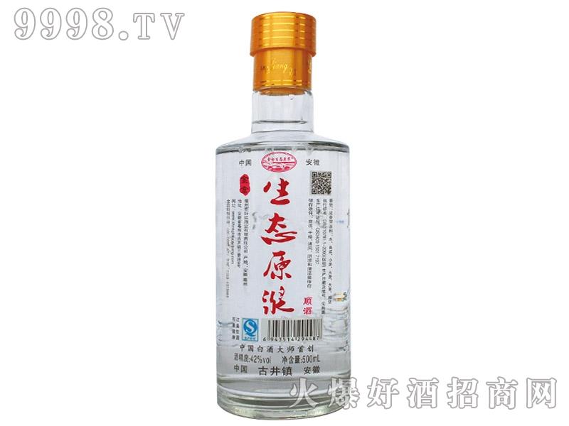 金仓生态原浆酒・顺酒