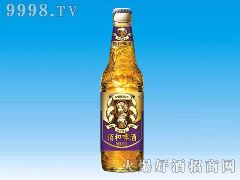 佰和皇冠啤酒瓶装500ml
