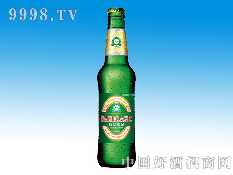 佰和特制啤酒330ml绿瓶