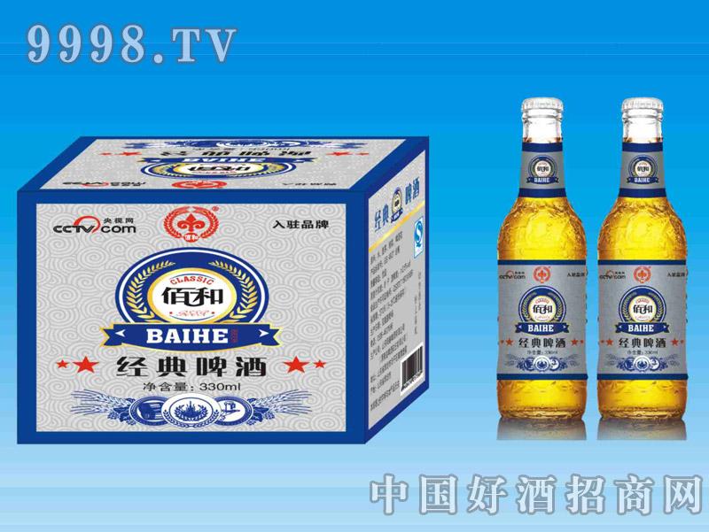 经典啤酒330ML