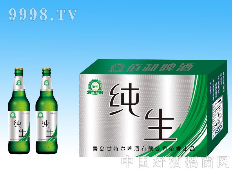 纯生550瓶箱