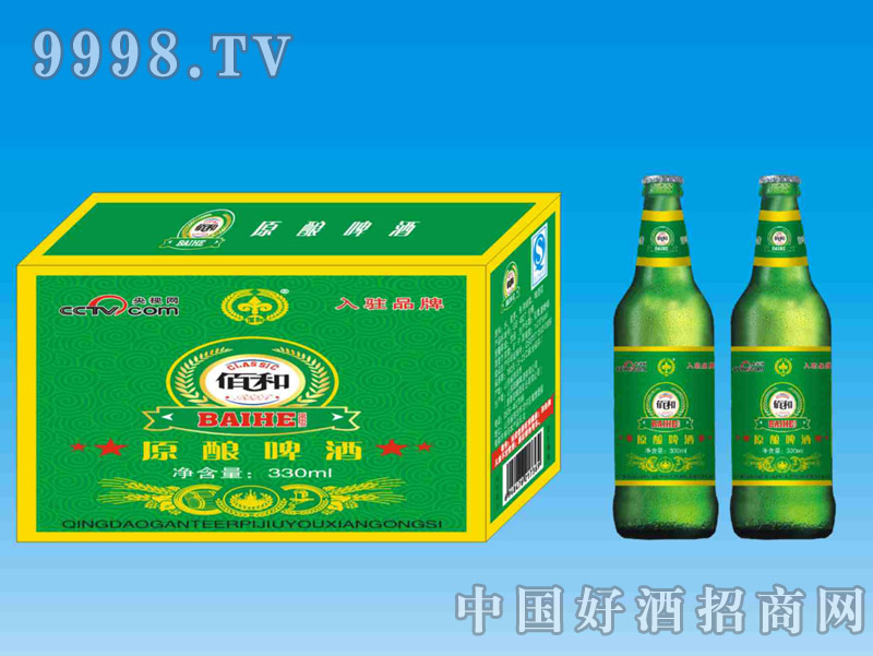 原酿啤酒330ML