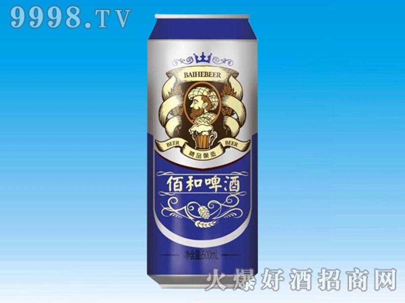 佰和皇冠千赢国际手机版罐装500ml(蓝)