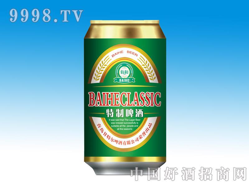 佰和特制啤酒330ml罐装