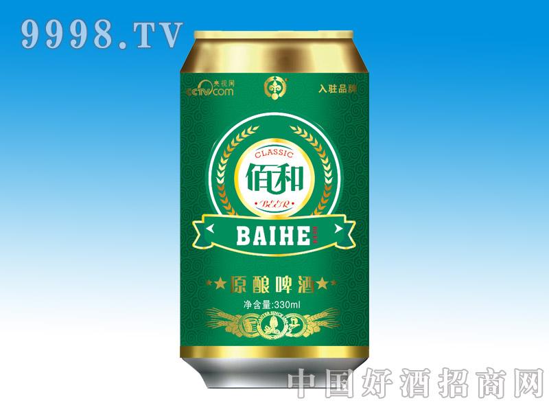佰和原酿啤酒330ml