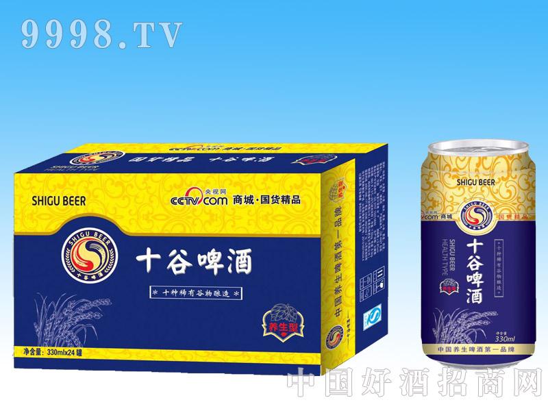 十谷啤酒330ml箱