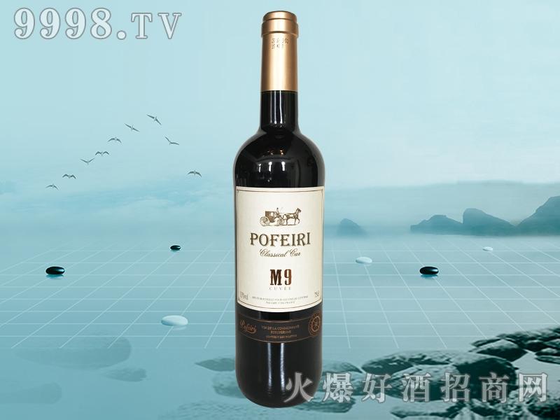 法国保斐利老爷车M9干红葡萄酒