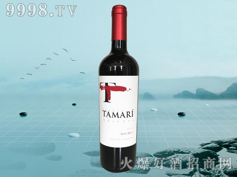 阿根廷塔迈里酒庄马尔贝克珍藏干红葡萄酒