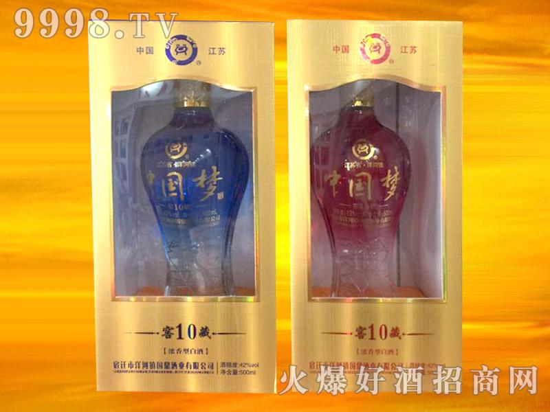 中国梦酒・窖藏10
