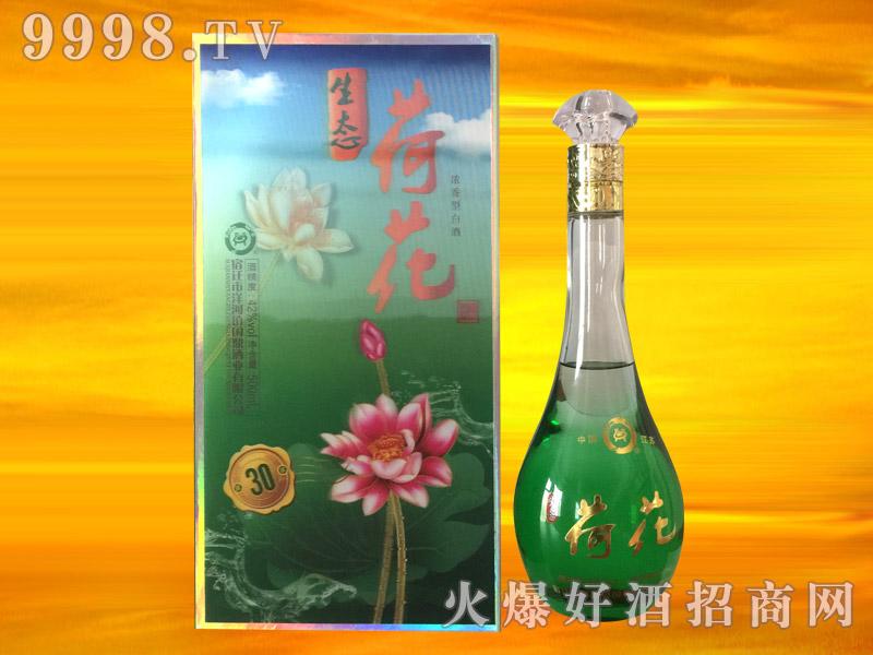 生态荷花酒30