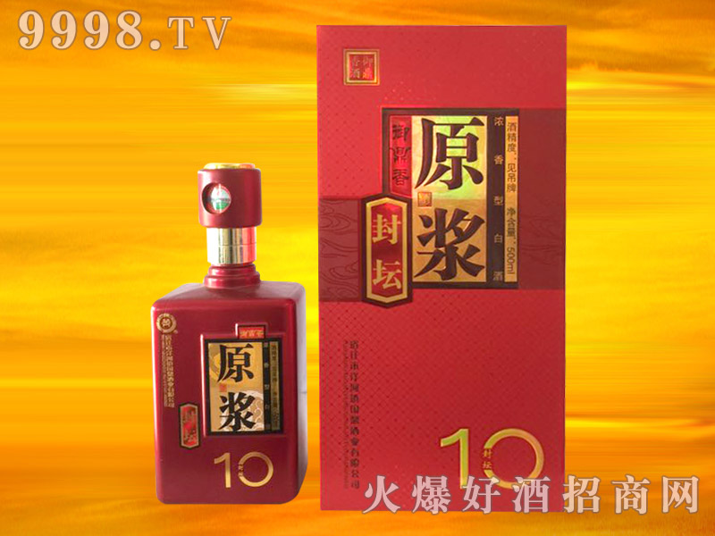 御鼎香酒・封坛原浆10
