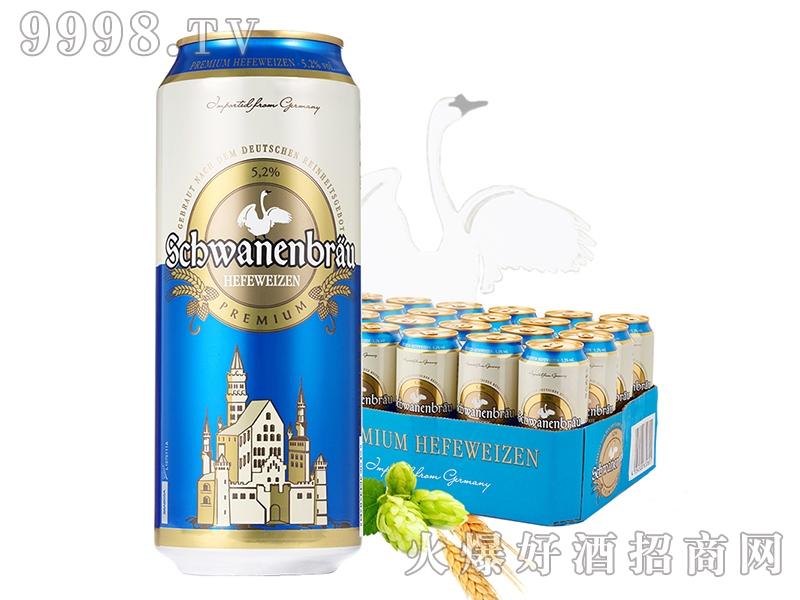 天鹅城堡小麦啤酒500ml24听整箱装