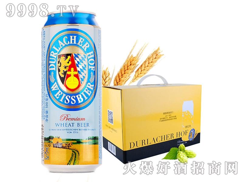 德拉克小麦啤酒500ml8听精品礼盒