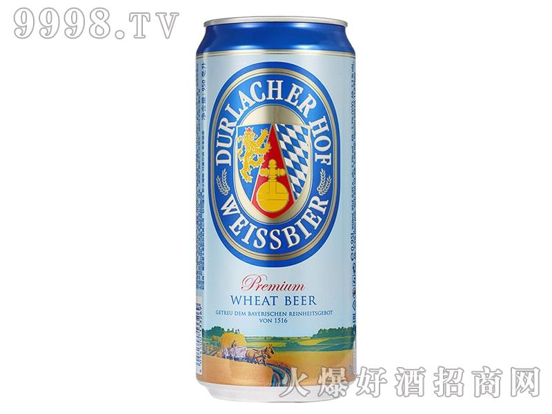 德拉克小麦啤酒950ml 单听