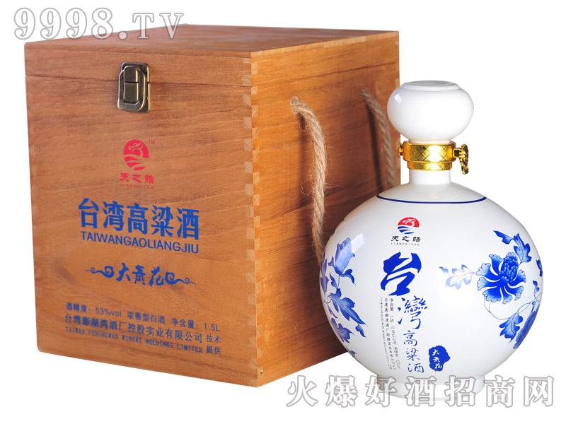 台湾高粱酒·大青花