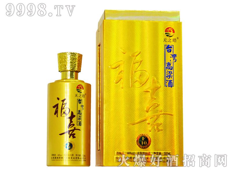 台湾高粱酒・福喜10