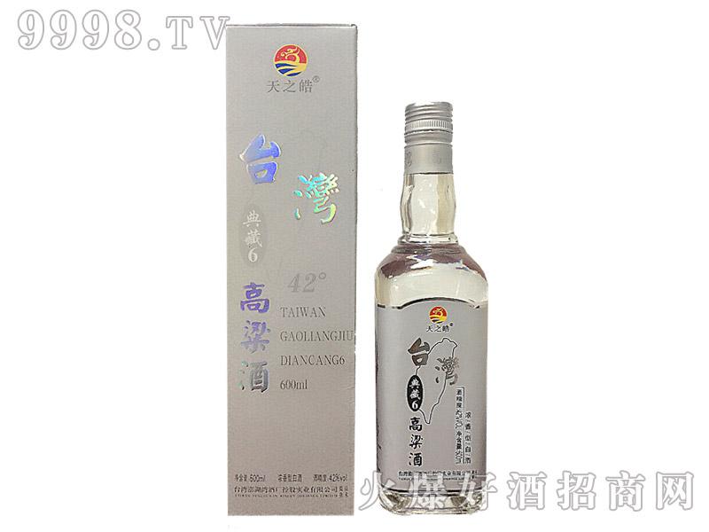 台湾高粱酒·灰色典藏