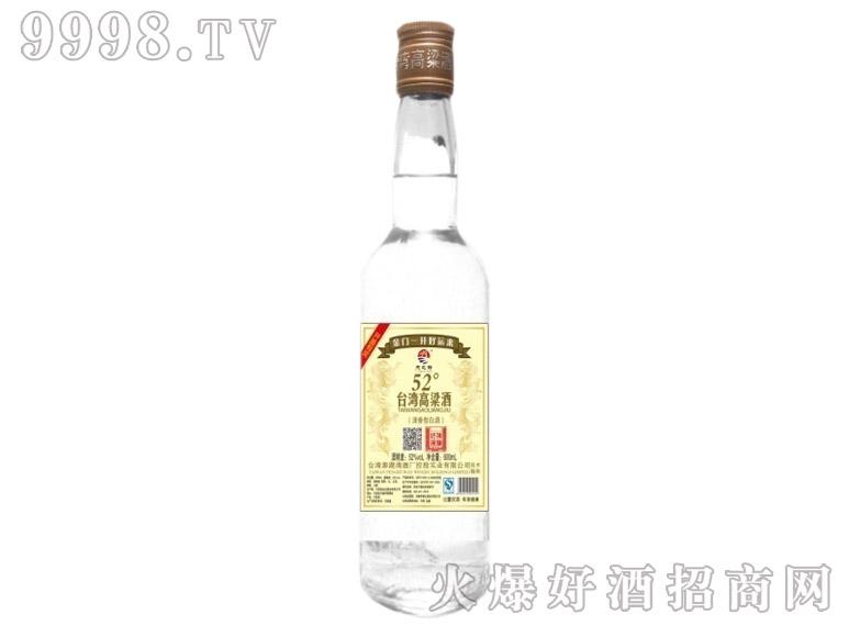 好运来台湾高粱酒52度