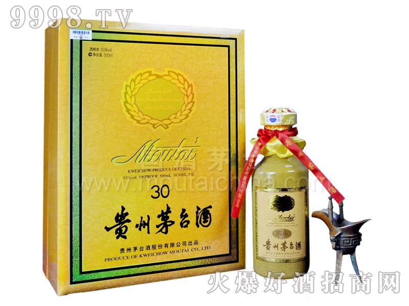 30年陈年茅台酒