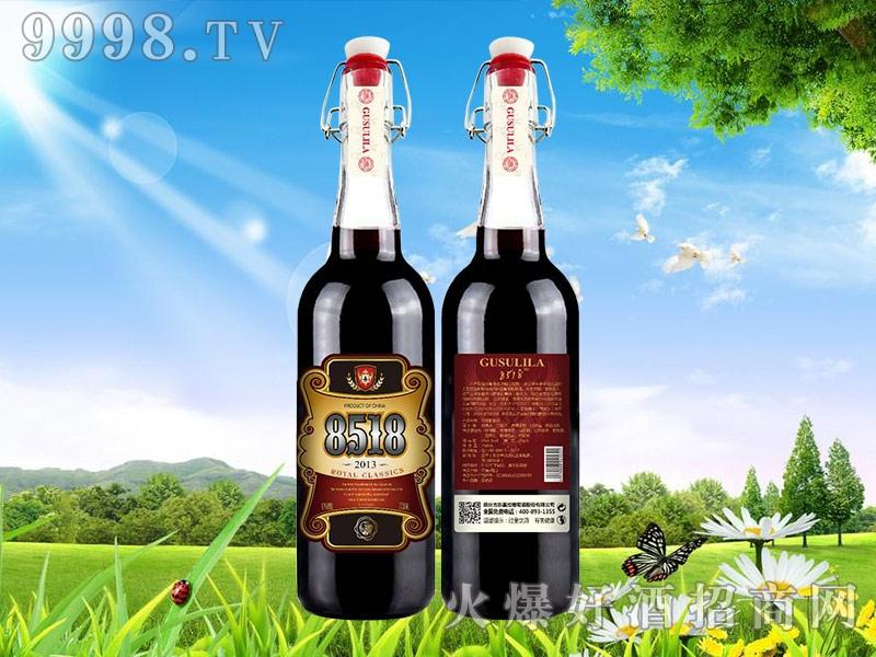 古苏里拉干红葡萄酒8518