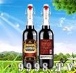 古苏里拉干红葡萄酒8518-红酒招商信息