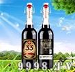 古苏里拉干红葡萄酒2016-红酒招商信息