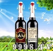 古苏里拉干红葡萄酒双A-红酒招商信息