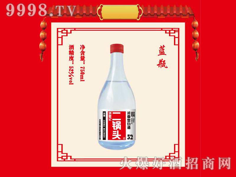 刘壶记二锅头酒蓝瓶52°-北京刘壶记酒业有限责任公司