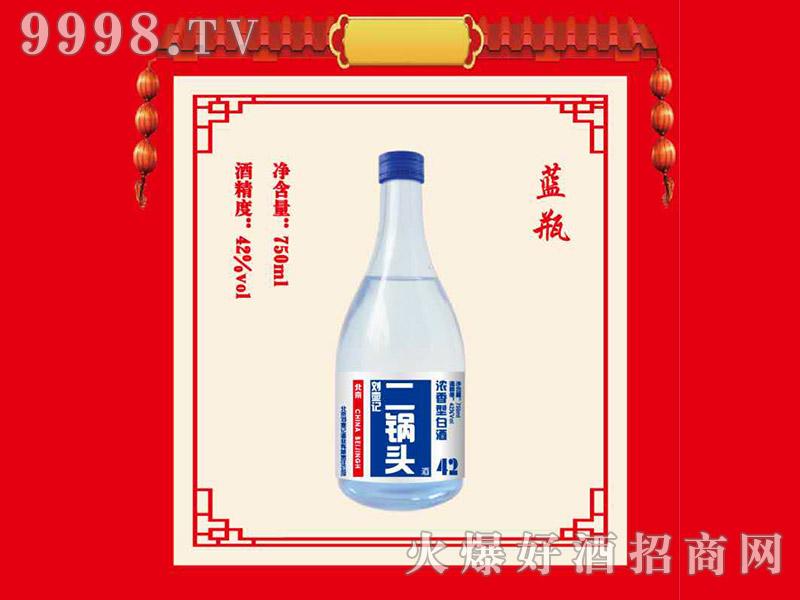 刘壶记二锅头酒蓝瓶42°-北京刘壶记酒业有限责任公司