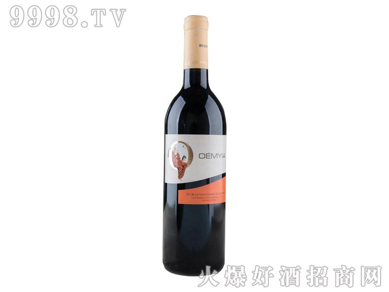 法国酒欧酩雅VCE干红葡萄酒