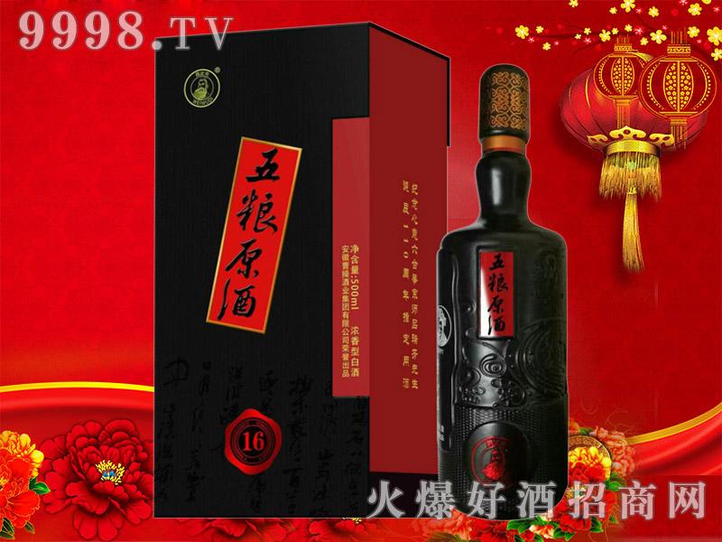 五粮原浆酒16