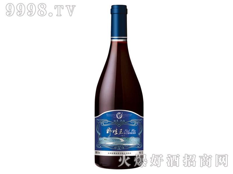 博弈兄弟野生王甜红葡萄配制酒