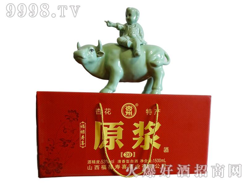 杏州原浆酒福禄寿喜30