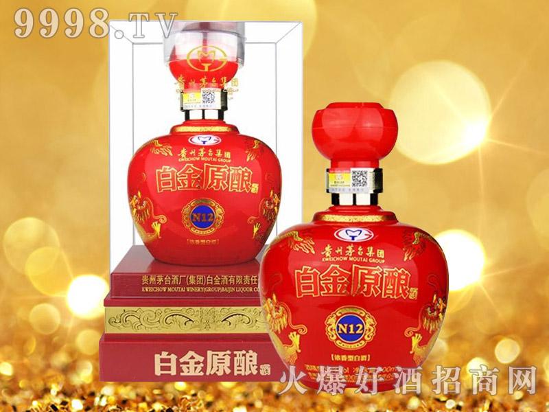 茅台白金原酿酒N12(红瓶)