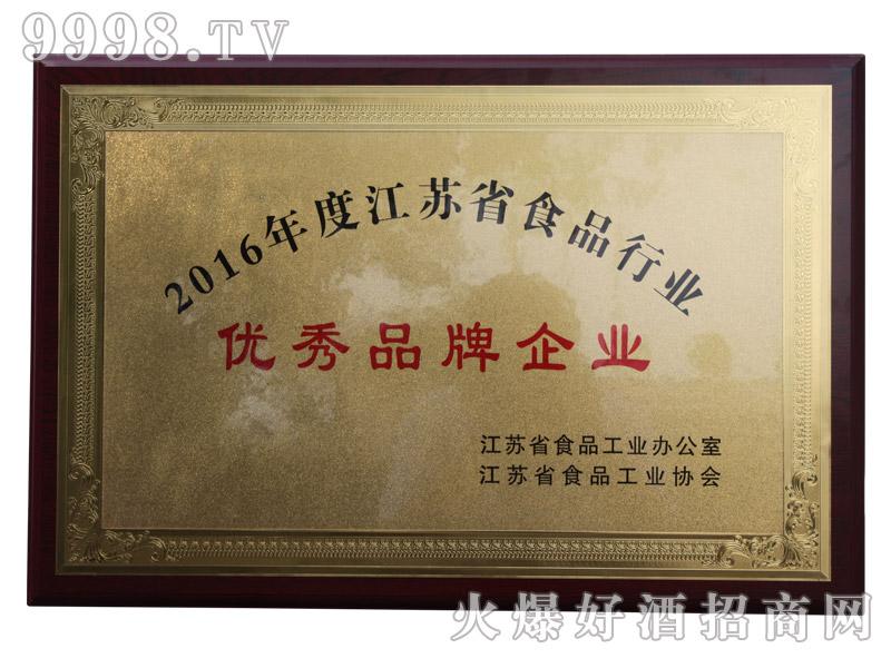 江苏乾隆江南酒业2016年度江苏省视频行业优秀品牌企业奖牌