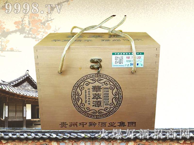 华萃源高端酱香白酒(木箱)