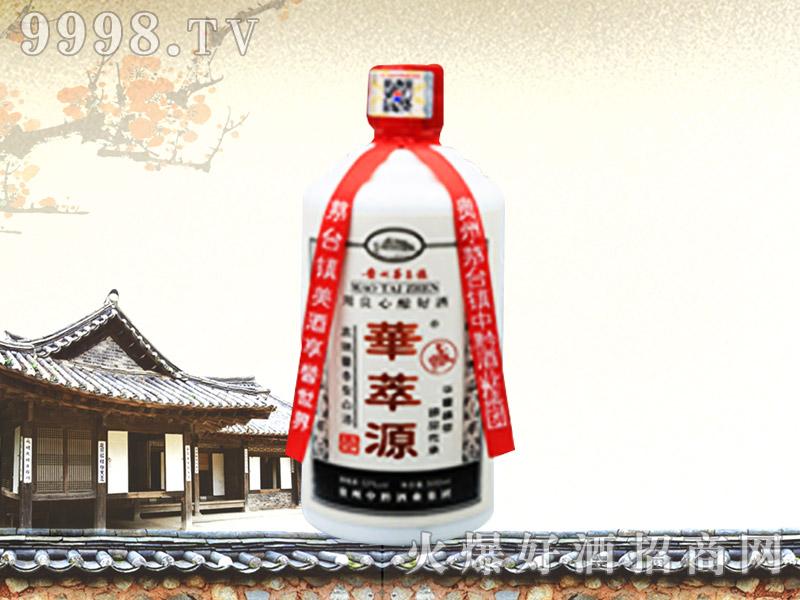 华萃源高端酱香白酒・窖藏15