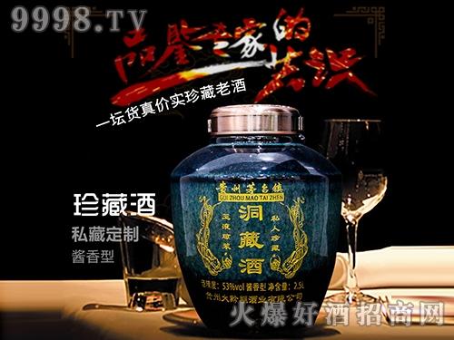 大黔朝定制酒私人珍藏-白酒招商信息
