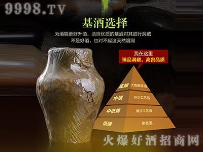 大黔朝洞藏老坛酒-53度-五年两斤装