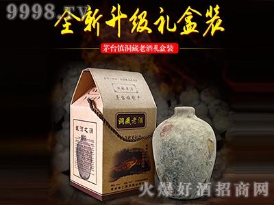 大黔朝洞藏老坛酒纸盒定制版