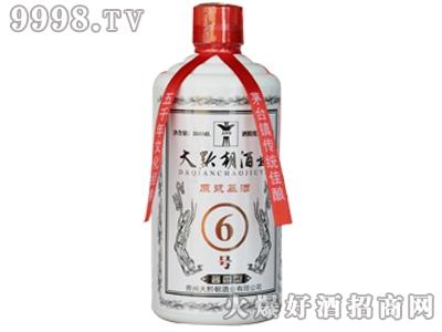 茅台镇酱香散酒六号酒