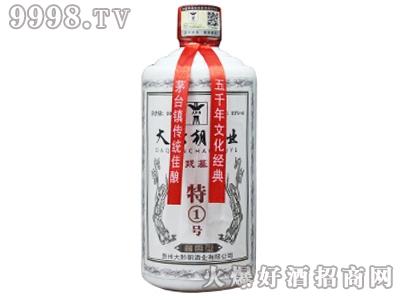 茅台镇酱香散酒特1号酒