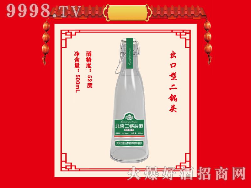 刘壶记北京二锅头酒绿标