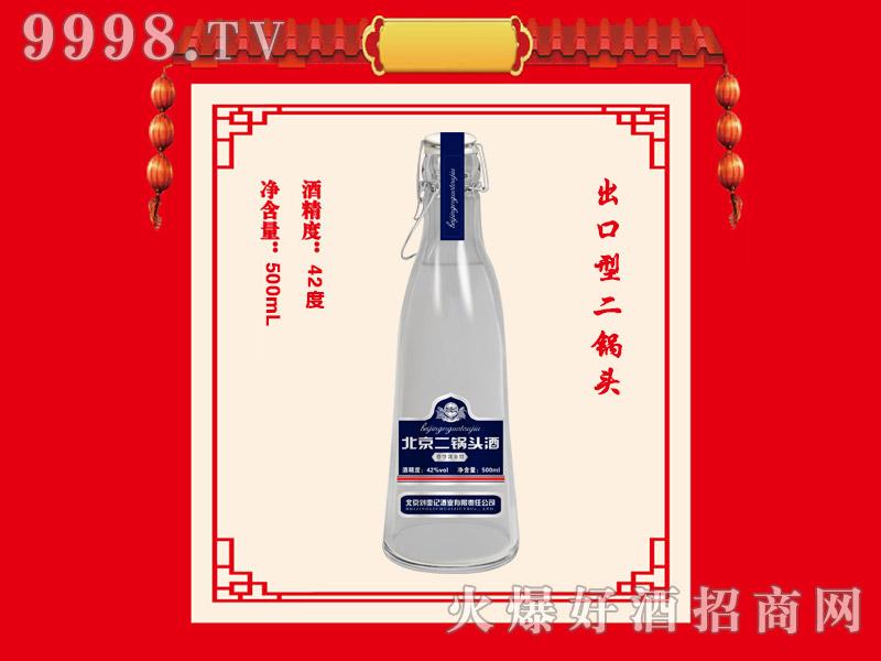 刘壶记北京二锅头酒蓝标